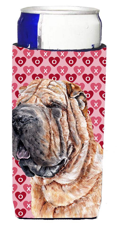 CANTONESE SHAR PEI UMBRELLA Foldable Dog Lovers Stuff Loss Memorial Gifts Idea